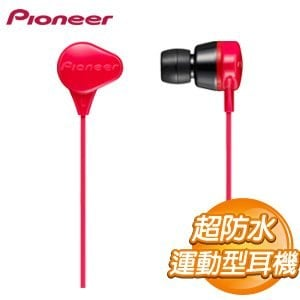 Pioneer 先鋒 SE-CL331 運動防水耳道式耳機(紅)
