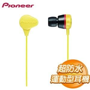Pioneer 先鋒 SE-CL331 運動防水耳道式耳機(黃)