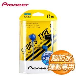 Pioneer 先鋒 SE-CL331 運動防水耳道式耳機(藍)