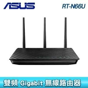 ASUS 華碩 RT-N66U 450M 雙頻Gigabit無線路由器