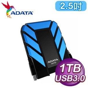 ADATA 威剛 HD710 1TB USB3.0時尚防震行動硬碟《藍》