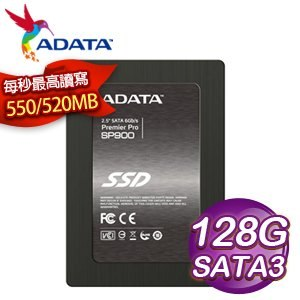 ADATA 威剛 Premier Pro SP900 128G SATA3 SSD固態硬碟