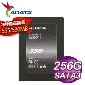 ADATA 威剛 Premier Pro SP900 256G SATA3 SSD固態硬碟