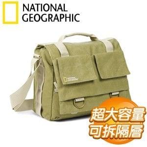 國家地理 National Geographic NG 2476 地球探險系列中型側背包