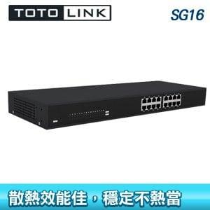 TOTOLINK  SG16 16埠 Gigabit 極速 乙太網路交換器