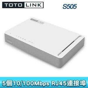 TOTOLINK  S505 5埠 家用 乙太網路交換器