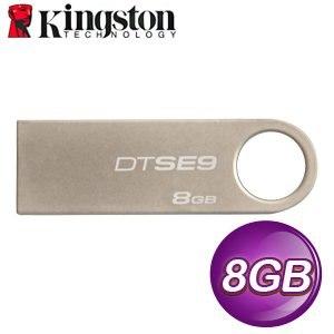 Kingston 金士頓 DTSE9H 8G 隨身碟(DTSE9H/8GB)