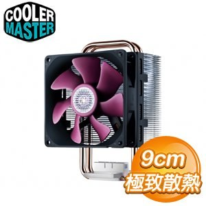 Cooler Master 酷碼 T2 暴雪系列散熱器