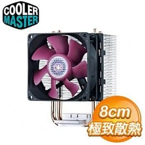 Cooler Master 酷碼 T2 暴雪系列mini散熱器