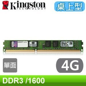 Kingston 金士頓 DDR3 1600 4G 桌上型記憶體