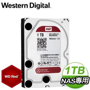 WD 威騰 1TB 3.5吋 5400轉 64M快取 SATA3紅標NAS硬碟(WD10EFRX)
