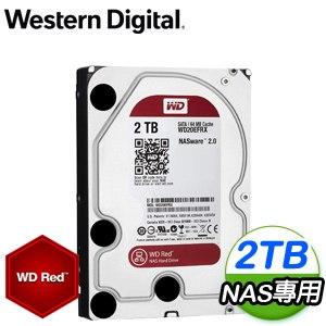 WD 威騰 2TB 3.5吋 5400轉 64M快取 SATA3紅標NAS硬碟(WD20EFRX)