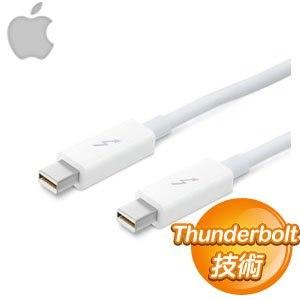 Apple Thunderbolt 纜線 (2.0 m)
