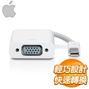 Apple Mini DisplayPort 轉 VGA 轉接器