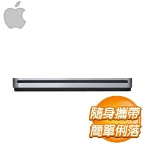 Apple USB SuperDrive 外接燒錄機