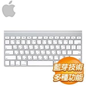 Apple 無線鍵盤《Bluetooth》