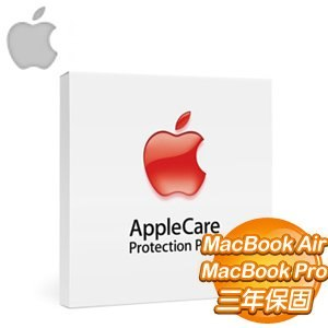 "AppleCare Protection Plan for MacBook/MacBook Air/13"" MacBook Pro《Apple全方位服務專案》"