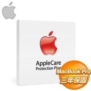 "AppleCare Protection Plan for 15"" MacBook Pro《Apple全方位服務專案》"