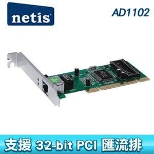 Netis  AD1102 PCI 網路卡