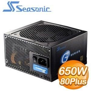 SeaSonic 海韻 G系列 650W 80+金牌 電源供應器
