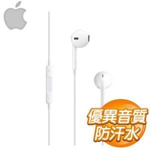 Apple EarPods 線控耳機/耳麥/耳機麥克風