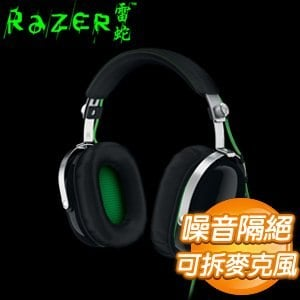 Razer 雷蛇 旋風黑鯊 耳機麥克風《全罩式耳機》