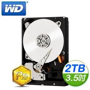 WD威騰 RE 2TB 3.5吋 7200轉 32M快取 SAS企業級硬碟(WD2001FYYG)