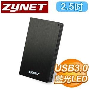 Zynet 奈力特 OP-A57 USB3.0 2.5吋外接盒-黑色