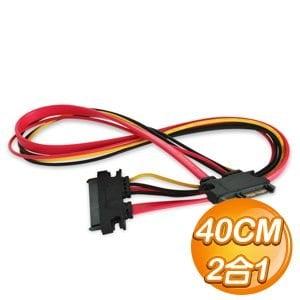 SATA硬碟+電源延長線(公母) 40CM