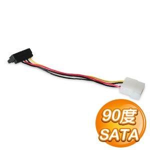 SATA電源線90度