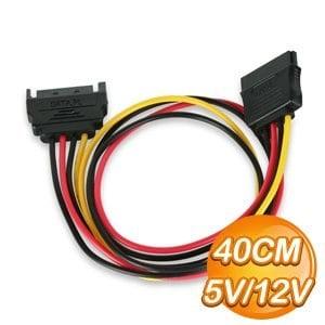 SATA電源延長線 40CM