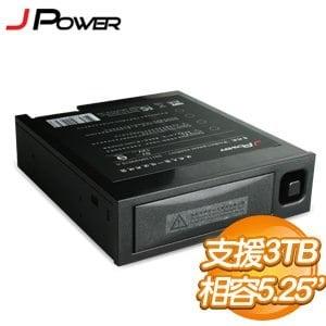 J-POWER 杰強 3.5吋硬碟抽取盒