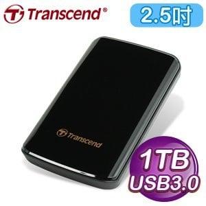 Transcend 創見 SJ25D3 1TB USB3.0 2.5吋黑曜鏡面防震硬碟