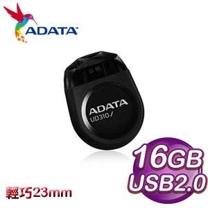 ADATA 威剛 UD310 16G 迷你寶石碟《黑》