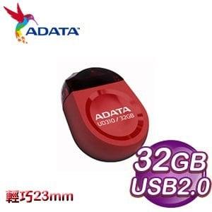 ADATA 威剛 UD310 32G 迷你寶石碟《紅》