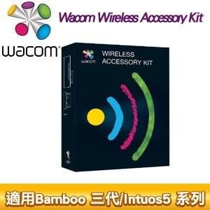 Wacom Wireless Accessory Kit 無線模組