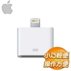 Apple Lightning 對 30 針轉接器