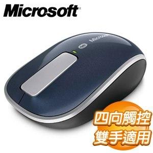 Microsoft 微軟 Sculpt Touch 滑鼠《適用於 Windows 8》