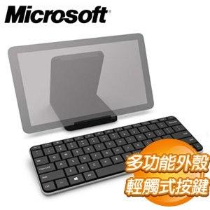 Microsoft 微軟 Wedge 行動鍵盤《平板電腦完美拍檔》