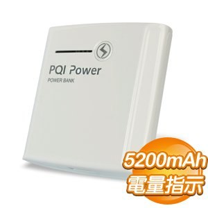PQI i-Power 5200mAh 行動電源