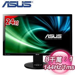 ASUS 華碩 VG248QE 24型寬 極速電競專用 LED液晶螢幕