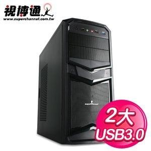 視博通【闇世紀/USB3.0】黑2大 電腦機殼