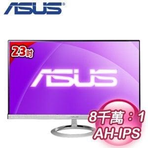 ASUS 華碩 MX239H 23型寬 AH-IPS超廣角 薄邊框 極致美型 LED液晶螢幕