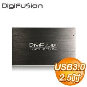 伽利略 USB3.0 2.5吋 SATA3 SSD/HDD 鋁合金 硬碟外接盒(HD-325U3S)《灰》
