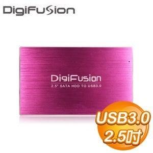 伽利略 325U3S USB3.0 2.5吋 SATA 硬碟外接盒《紅》