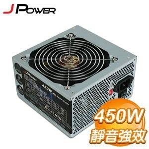 J-POWER 杰強 450W 電源供應器