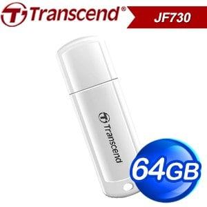 Transcend 創見 JetFlash730 64G USB3.1 隨身碟