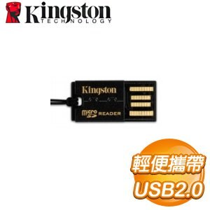 Kingston 金士頓 microSD 專用 USB 讀卡機(FCR-MRG2)