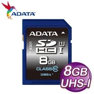 ADATA 威剛 8G Premier SDHC^(C10^) UHS~I U1 ^(銀卡