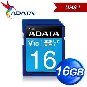 ADATA 威剛 16G Premier SDHC C10  UHS~I U1 記憶卡